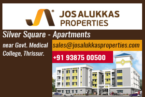 Jos Alukkas Properties
