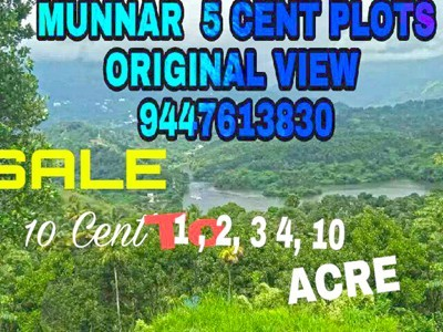 Residential Land for Sale at Munnar, Idukki