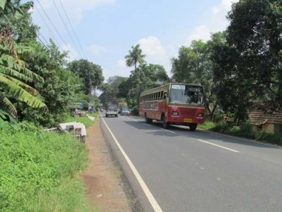 5.35 Acres of Land for sale at Perumbavoor, Ernakulam.