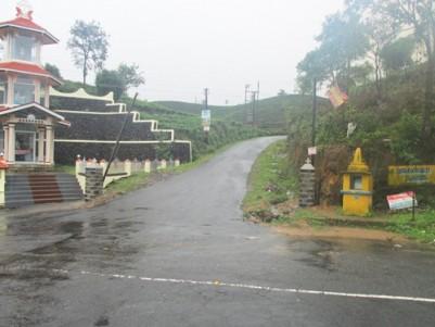 1 Acre Land for sale at Vagamon,Kottayam.