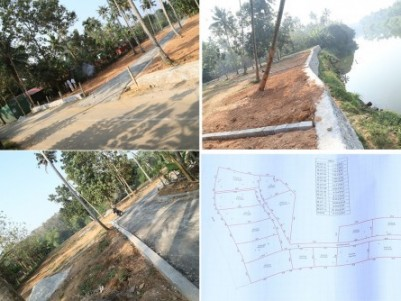 River Frontage Land for sale at Attingal,Thiruvananthapuram.