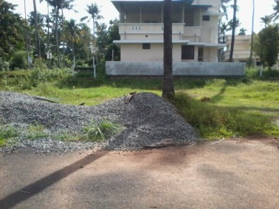 6.5 Cent Good Residential plot for sale at Thazhekkad ,Kallettumkara,Thrissur.