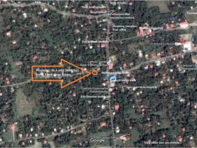 1450 Sq.ft 3 Bedrooms House with 18.3 Cent land for sale at Thrissur.