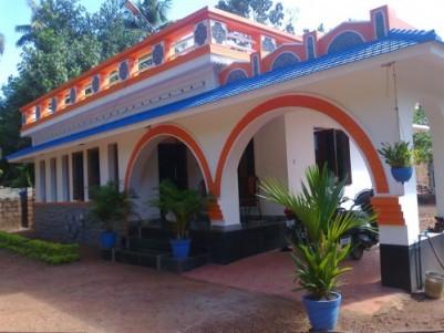HOUSE PLOT FOR SALE (30cent /1500sq)