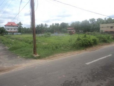 152 Cent Commercial cum Residential Land for Sale at Kadinamkulam,Kazhakuttom,Thiruvananthapuram.