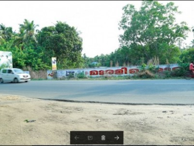 85 Cents of Commercial Land for sale at Vadanappally, Thrissur