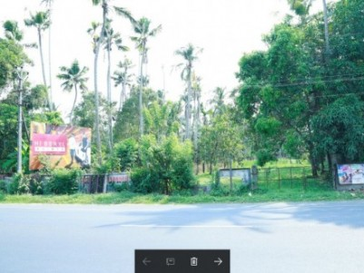 85 Cents of Residential land for sale at Triprayar, Thrissur