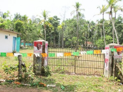 16 Cent Residential Land for sale at Cheppad,Alappuzha.