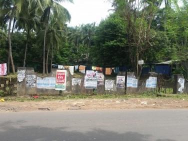 Commercial Land for sale in Nilambur, Malappuram.
