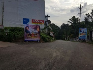 Commercial Land in Pathanapuram
