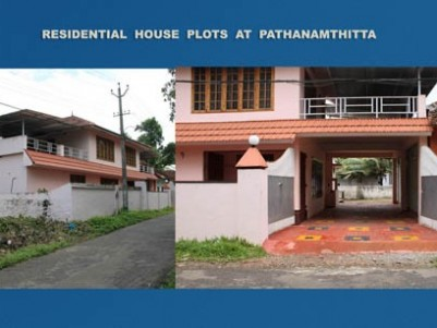 2400 Sqft Double Storied House on 19.6 Cents of land for sale in Pathanamthitta.