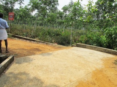 1 Acre 23 cents of Land for sale at Piravom, Elanji, Ernakulam.