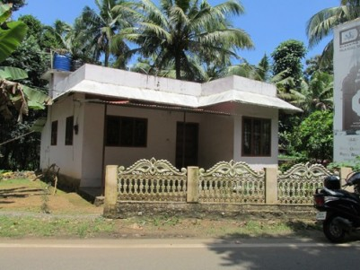 4.5 Cent Land with 1000 Sq.ft House for sale at Koovalloor, Kothamangalam,Ernakulam.