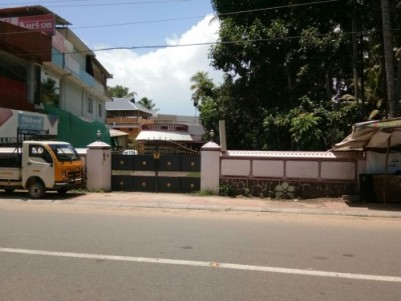 21 cents of land with independent house for sale - Direct from owner