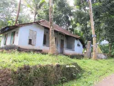29 Cents of Land for sale at Athirampuzha, Kottayam.