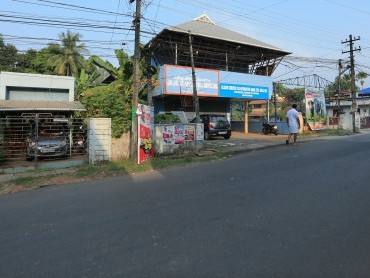 11.25 Cent Land with 1000 Sq.ft Building for sale at Eloor Road,Manjummel,Ernakulam.
