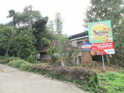 10 Cent Residential Land for sale at Chengannur,Alappuzha.