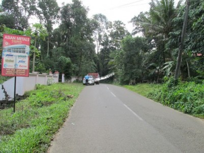 80 Cent Land for sale at Kalloorkad - Kaloor road, Muvattupuzha, Ernakulam