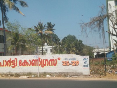 17 cents of Commerical cum Residential land for sale at Kollam, Kankathumukku Near Artech lake palac