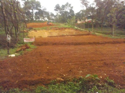 1 Acre Residential Land for sale at Piravom, Ernakulam