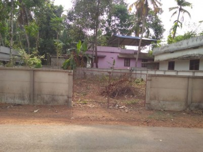 3.89 Cents of Residential land for sale at Irinjalakuda, Thrissur