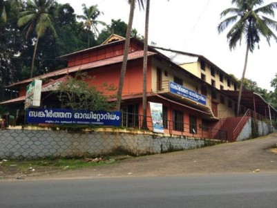 Commercial Building for sale at Kothamangalam, Ernakulam