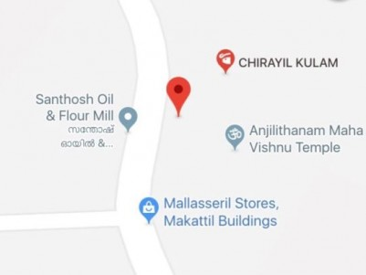 75 Cents of Residential land for sale Near Anjilithanam, Chirayil Kulam, Pathanamthitta
