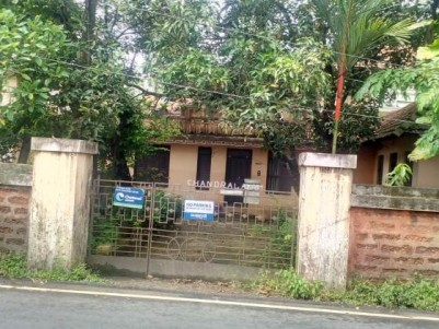 15.9 Cents of  Land with 2500 Sqft House For Sale at North Paravur Ernakulam