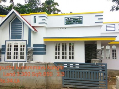 3 BHK House for sale at Kongorpilly, Koonammavu, Ernakulam
