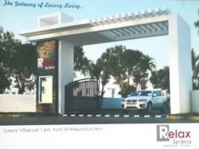 Gated Colony  Villa for Sale at Anthikkad, Thrissur