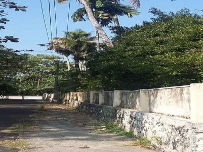 21.5 Cent Residential Land For Sale At Aimury,Perumbavoor.
