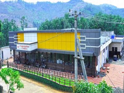 Convention Centre For Sale at Wadakkanchery, Thrissur.