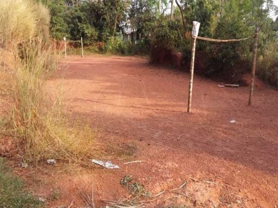Residential Land for Sale at Kakkad, Kannur.