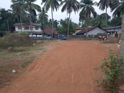 Land For Sale at Perinthalmanna, Malappuram.