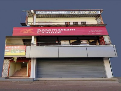 Commertial Building for Sale at Changanacherry, Kottayam.