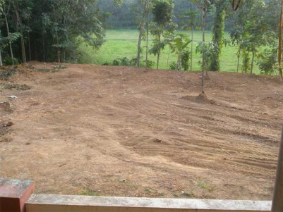 Residential Land For Sale at Kollad, Kottayam.