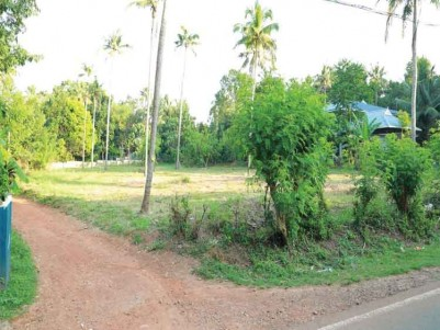 Good Residential Land for Sale at  Aloor, Thrissur