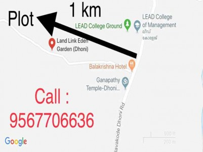 Exclusive Residential Plots for Sale at Dhoni, Palakkad.