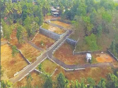 Land for Sale at Pinarmunda, Kakkanad.