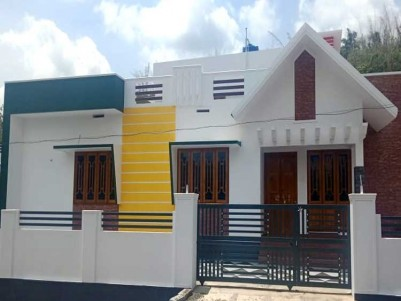 3 BHK, 1250 SqFt New House on 5 Cents for Sale at Mannuthy, Thrissur