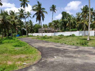 Residential Land for Sale at Panangad, Ernakulam.