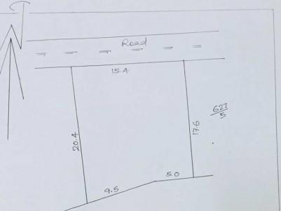 1.7 Cent Residential Land for Sale at Kadavanthra, Ernakulam