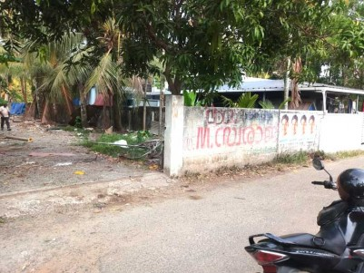 14.5 Cent Land for Sale at Maradu, Ernakulam