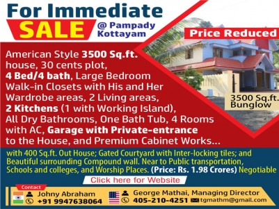 American Style Independent House for Immediate Sale at Pampady, Kottayam.