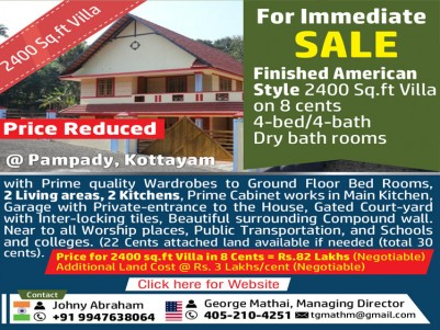 Finished American Style Independent House for Immediate Sale at Pampady, Kottayam.