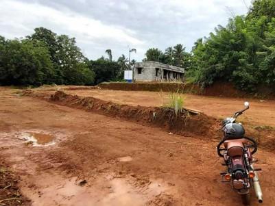 Residential plots for Sale at Vaniyamkulam, Palakkad.