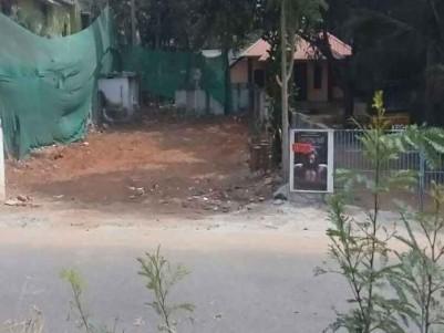 Commercial Land for Sale at Kazhakoottam, Trivandrum.