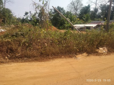 25 Cents of Good residential land for sale in near Pravithanam, Kottayam