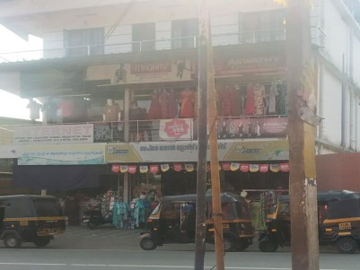 3000 SqFt Commercial Building on 5 Cent for sale/Rent near Kottayam