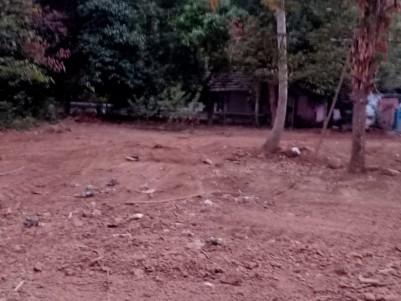 23 Cents of Residential Land for sale at Manarkadu, Kottayam